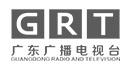 广东广播电视台